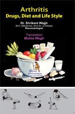 Arthritis : Drugs,Diet & Lifestyle (English)